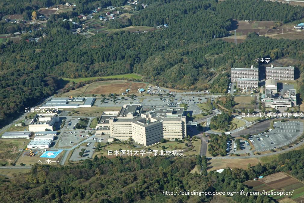 大学 日本 北 医科 総 病院 千葉 当室の特徴|日本医科大学千葉北総病院 集中治療室
