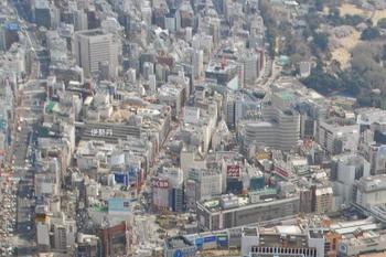 Tokyoisetan1