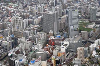 Tokyogotanda1