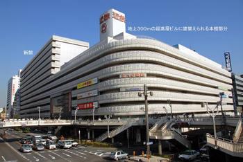Osakaabeno2
