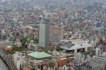Tokyokokugikan1