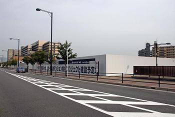 Osakakyuhoji3
