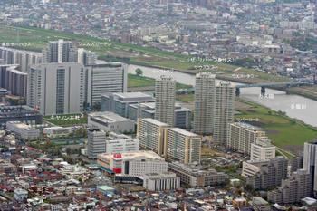 Tokyocanon1