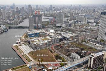 Tokyotoyosu11