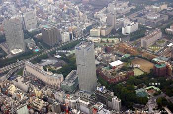 Tokyonagatacho1