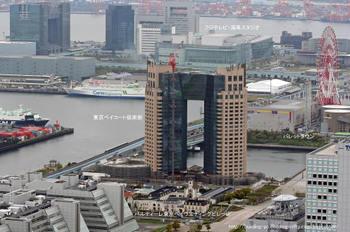 Tokyodaiba1