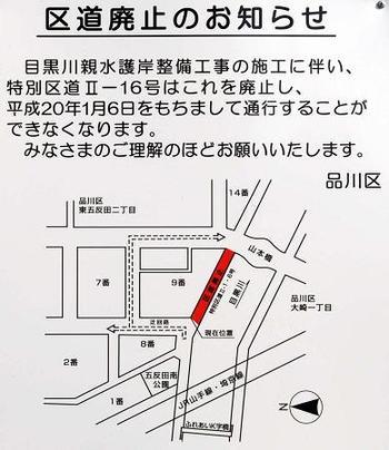 Tokyoosaki27