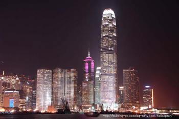 Hongkong44