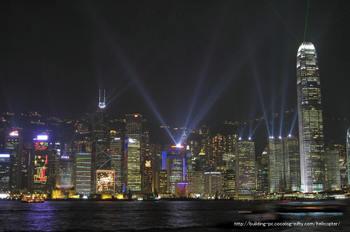 Hongkong61