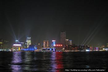 Hongkong62