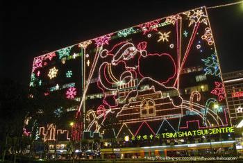 Hongkong67