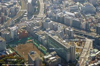Tokyoiidabashi1