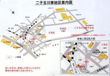 Tokyofutagotamagawa2