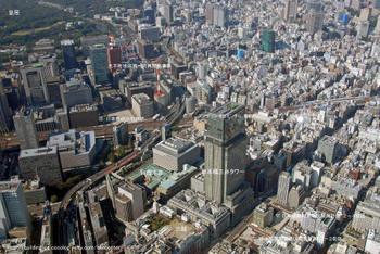 Tokyonihonbashi11