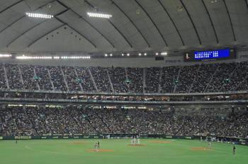 Tokyodome08022