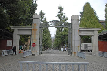 Tokyounv08032
