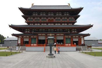 Tokyoyakushiji08033