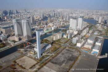 Tokyoharumi0803