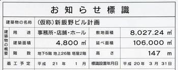 Tokyomarunouchi08045