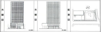 Tokyomarunouchi08046