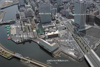 Yokohamakitanaka08041
