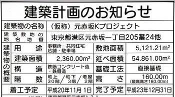 Tokyokajima08045