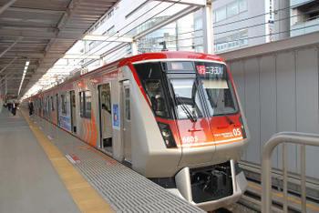 Tokyofutagotamagawa080414