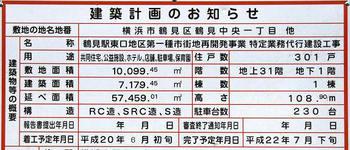 Yokohamacotton08045
