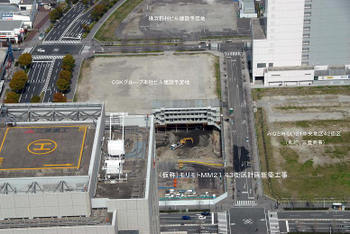 Yokohamamm2108046