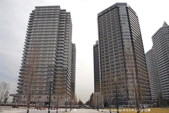 Yokohamamm2108047