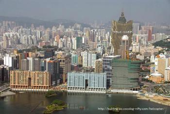 Macau08051