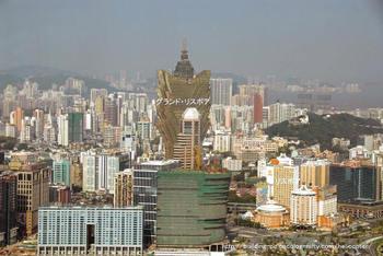 Macau08052