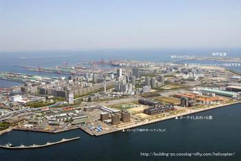 Kobeportisland08051