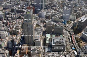 Tokyonihonbashi08051
