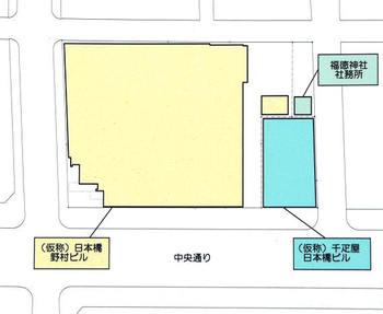 Tokyonihonbashi08053