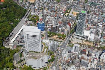 Kobeshinkobe0805