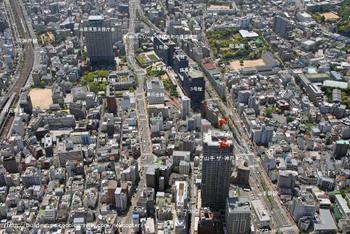Kobeyamate08051