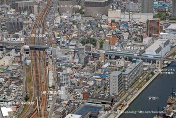 Osakahanshin08061