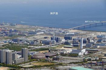 Kobeportisland08061