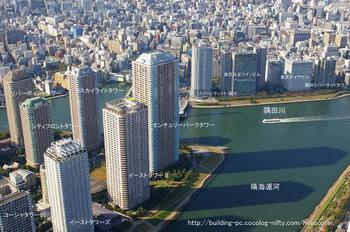 Tokyotsukuda08061