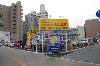Osakananba080613