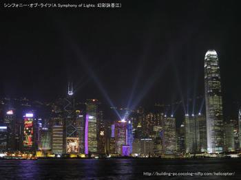 Hongkong080710