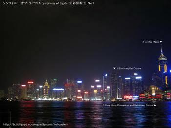 Hongkong080711