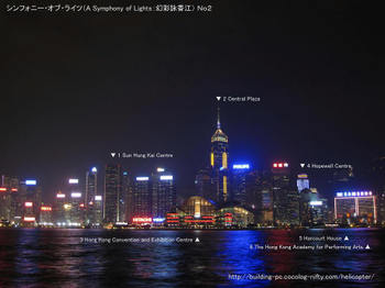 Hongkong080712