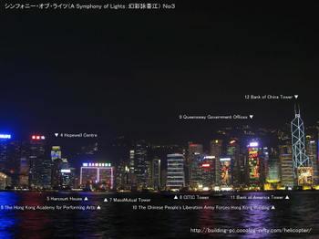 Hongkong080713