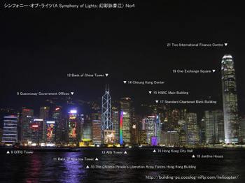 Hongkong080714
