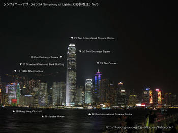 Hongkong080715