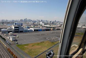 Tokyotv08071