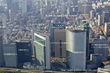 Tokyoshiodome08071