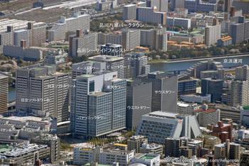 Tokyoseaside08071